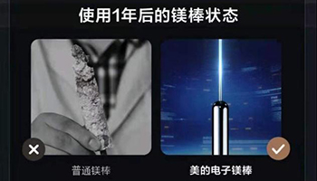 不用洗!美的电子镁棒颠覆性技术升级,定义免清洗电热水器新标准