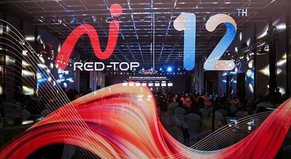 直擊第12屆紅頂獎頒獎盛典