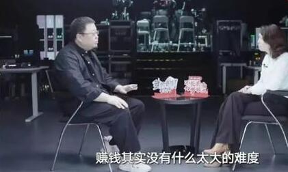 """罗永浩3年还清6个亿!曾表示""""赚钱没太大难度"""""""