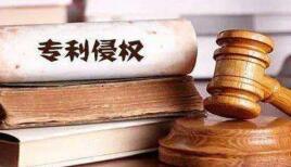 专利劫持?诺基亚全球范围内起诉OPPO