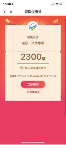 1111111340