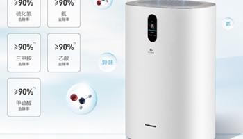 松下空气净化器好用吗?滤芯自由选,净化更高效