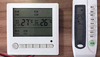 中央空调使用注意这几点,舒适度会更好,还能降低故障率