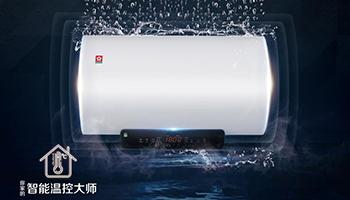 樱花电热水器6倍澎湃大水量 助你释放压力倍感舒爽