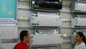 空调市场半年成绩单:量降额涨,均价上升