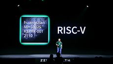 华米科技发布新一代智能可穿戴芯片