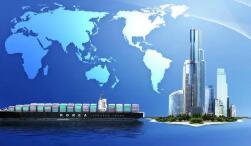 外媒关注:中国上半年进出口总值激增