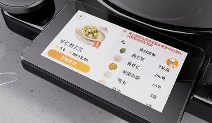 想吃又懶得做?這款智能料理機讓你愛上做飯!
