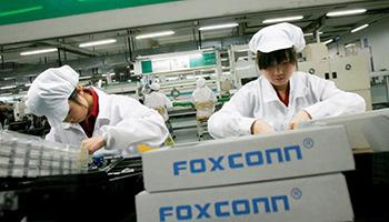 iPhone 13/Pro供应商富士康称郑州暴雨洪灾不影响生产运营