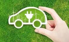 商务部:下一步将全链条促进汽车消费