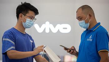 达达集团与vivo达成战略合作:可像点外卖一样买手机