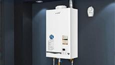 2021年热水器电商周度数据报告--W29