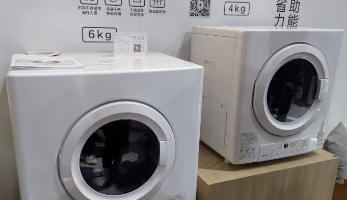 《燃气衣物烘干机》标准立项