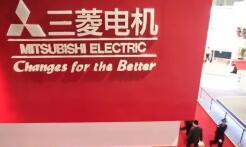 三菱电机等日企因半导体短缺减产空调