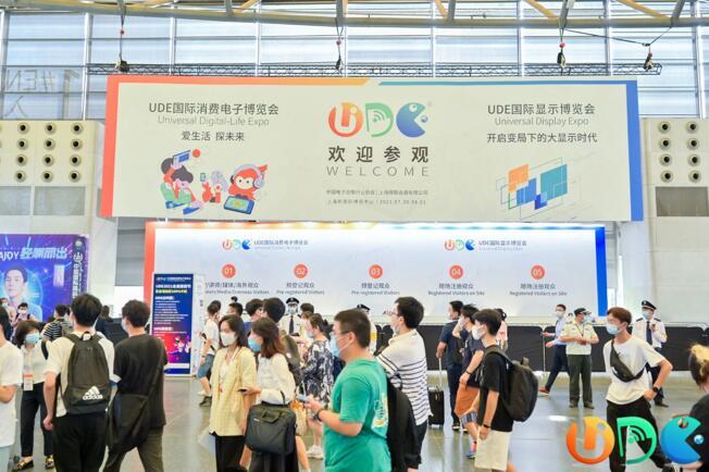 """全球规模最大的""""Mini/Micro LED技术周""""在沪成功举办"""