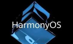 HarmonyOS 2满两月!开发者数量已突破120万