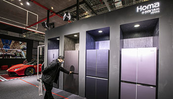 奥马电器半年境外营收占近9成 出口冰箱超500万台居行业第一