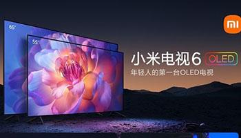 五千块钱的OLED电视!小米凭啥能卖这么便宜?
