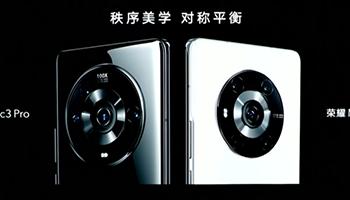 BOE(京东方)独供荣耀Magic3新一代柔性OLED屏 打造全面屏手机新标杆