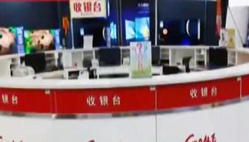 沈阳国美电器买空调一年不送货 国美电器:收款的售货员离职了
