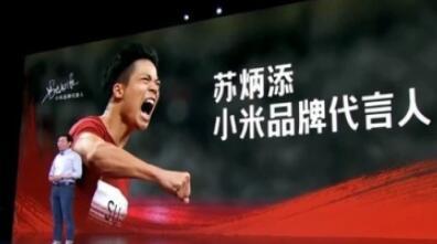 """盘点东京奥运代言的""""快""""与""""准"""""""