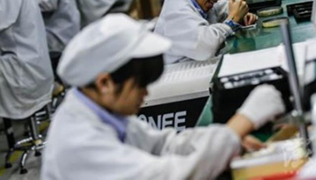 因为新冠疫情 苹果暂停将生产线从中国转移到越南