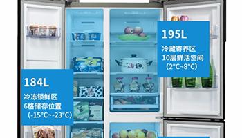 """空间""""魔法师"""",澳柯玛T型对开冰箱换代升级"""