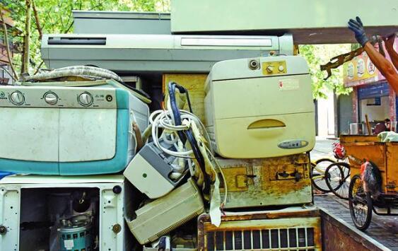 """北京今年计划开展约40个""""小旧家电回收日""""小区试点活动"""