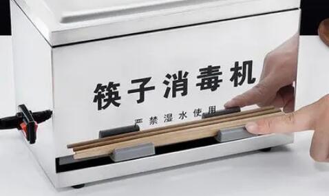 筷子消毒机将有规范可循 预计标准2023年实施