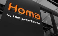 奥马电器:TCL家电集团要约收购2.49亿股公司股份