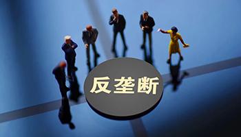 韩国拟立法对抗谷歌苹果垄断市场