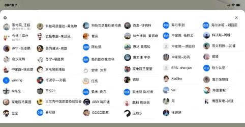 C:\Users\SML\AppData\Local\Temp\WeChat Files\5c08aa1a498217a1bd08a66d47ef8e0.jpg