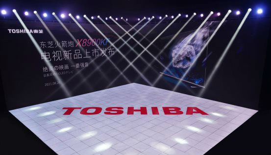 "OLED阵营再现""实力玩家"" 东芝电视发布火箭炮电视X8900KF"