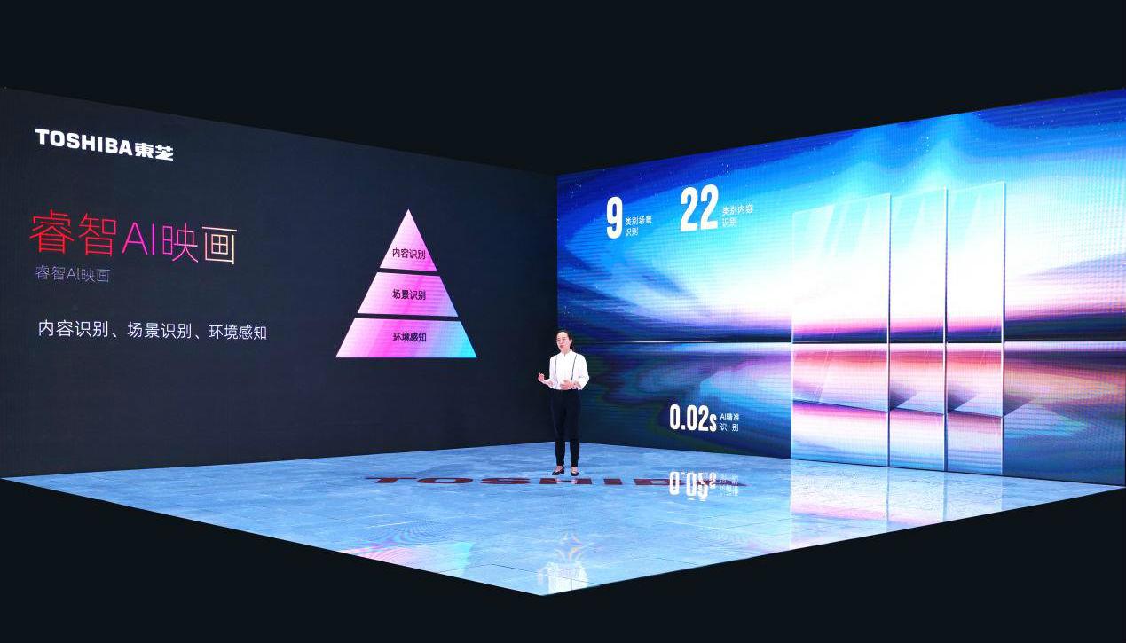东芝电视OLED再推划时代新品 东芝火箭炮X8900KF惊艳上市
