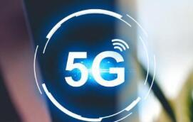 为什么消费者对5G无感?中国移动原董事长王建宙这样说