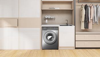 格兰仕U19超薄滚筒洗衣机将于京东正式预售!