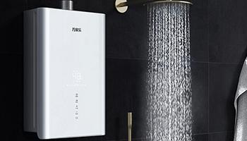 消费体验:万家乐万象系列燃气热水器带来的是轻奢的高品质享受