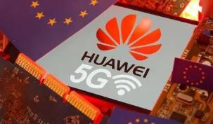 诺基亚退出美国支持的5G联盟 与华为站在一边