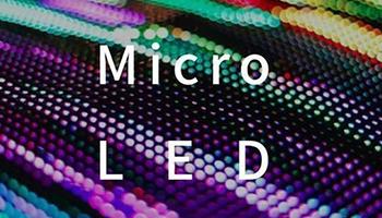 多地出台政策支持Micro LED技术发展,年复合增长率高达250%
