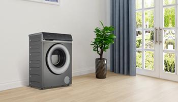 格兰仕超薄滚筒洗衣机U19发售,挑战同类产品极致体验!