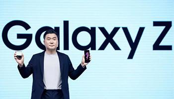 三星Galaxy Z Fold3/Flip3 5G等生态产品中国发布 陈坤代言