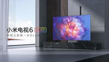 OLED电视进入5000元以内能托起销量吗?