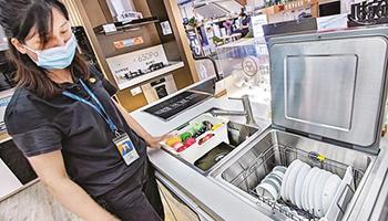 洗碗机果蔬清洗机受青睐 betway88行业再添新动力