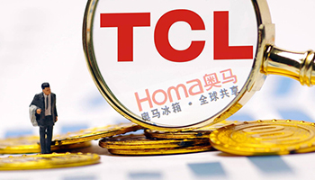 TCL家电入主奥马电器且聚焦主业发展