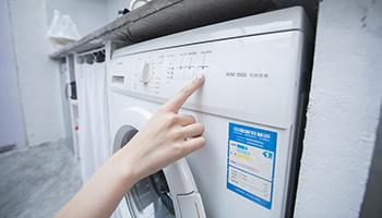 洗衣机型号上的数字、字母都代表啥?学到了