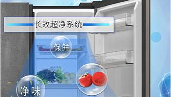 澳柯玛全效全域净化冰箱上市,解决吃瓜难题