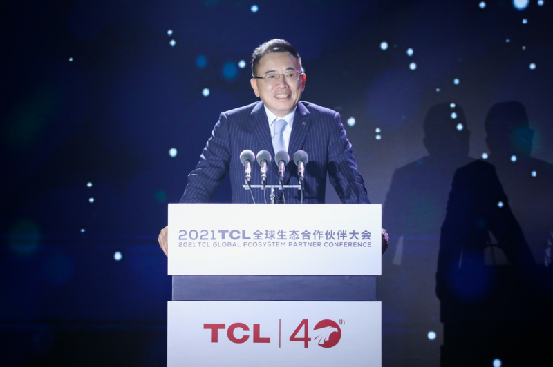 从效率领先走向生态领先  TCL发布全球生态战略计划