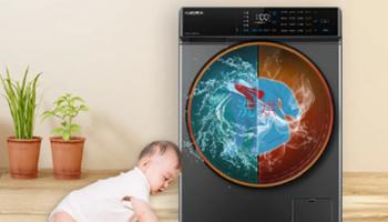 宝宝衣物洗护,试试澳柯玛艾利特洗衣机