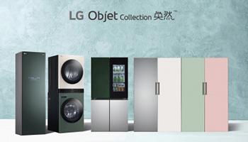 LG携手京东打造巅峰品牌日,燃爆全民品质健康家电消费热情