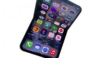 专利申请显示苹果可能已经解决了折叠式iPhone电池弯曲问题